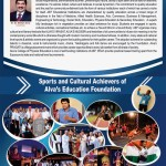National Conference on Physical Education and Sports Science: Sports for Humanism